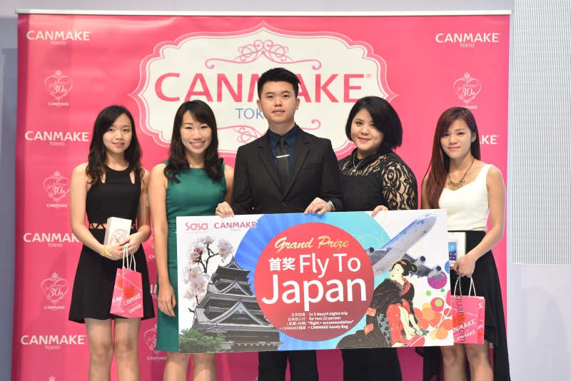 canmake-contest